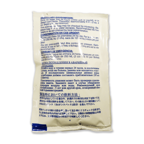 Backside of Drinking Water Pouch shows Specifications
